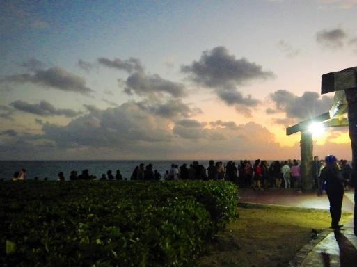 First Light at Punta Sur